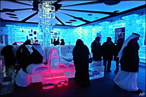 Dubai Bar Image